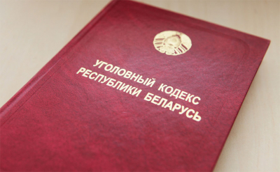 Lukashenko signs law to amend Criminal Code