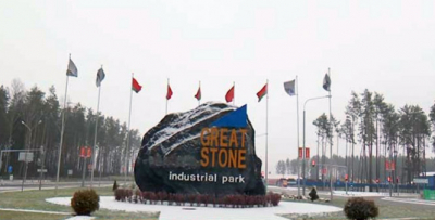 The 60th resident registered in the Great Stone industrial park
