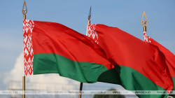 Opinion: Talks about changing national flag of Belarus are absurd