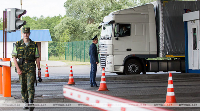 Belarus to reopen Urbany checkpoint in November
