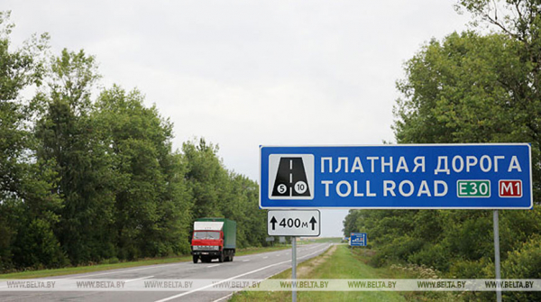Belarus to simplify road toll collection for cars as from 15 December 2020