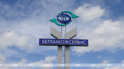 More than 230 million tons of cargo passed through the terminals of Minsk branch of Beltamozhservice in 20 years