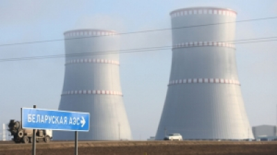 Belarusian nuclear power plant done receiving nuclear fuel for first unit