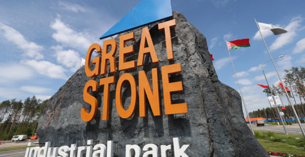 Seven new residents may appear in the Great Stone by the end of the year